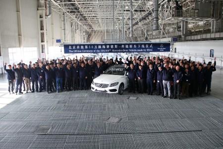 Produktionsjubiläum in China: Der 500.000ste lokal produzierte