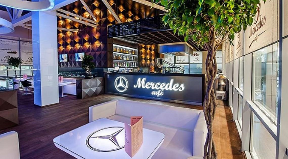 Mercedes Benz Star Logo >> Mercedes-Benz Café - The Aroma of the Brand - MercedesBlog