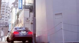 Mercedes-Benz CLA in Tokyo – the Architecture lesson