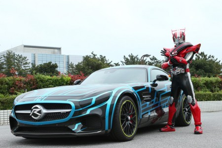Kamen Rider AMG GT