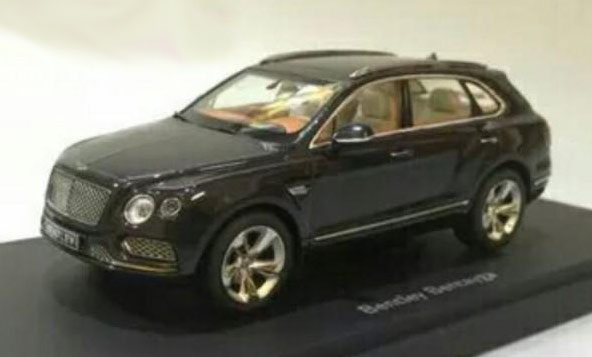 Bentley Bentayga revealed. The most expensive SUV ever