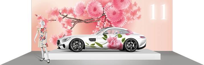 Mercedes-Benz Calendar