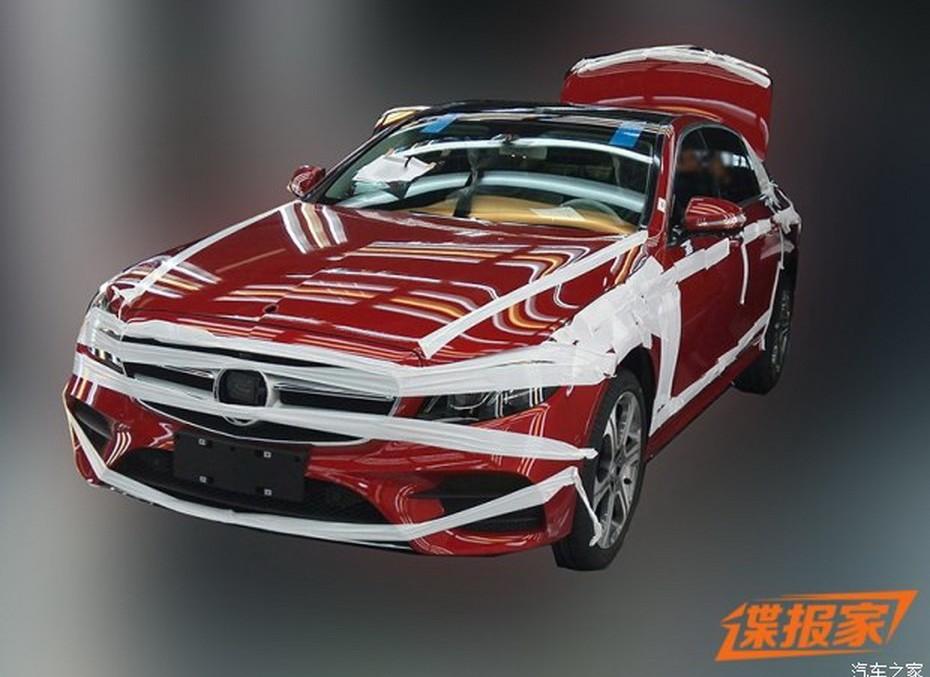 LWB Mercedes-Benz E-Class coming to Beijing Auto Show