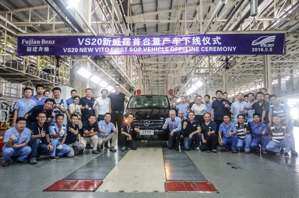 New Mercedes Vito mid-size van launches in China
