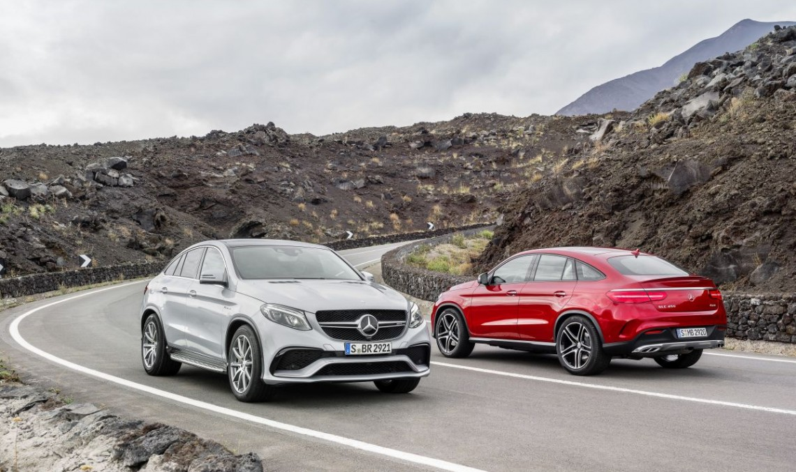 Mercedes announced prices for the GLE Coupe range
