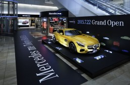 Konichiwa, Japan! First Asian Mercedes me Store opened in Tokyo