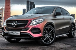 Wrapped in rainbow – the Mercedes GLE Coupe by Ferdinand Visual Workshop