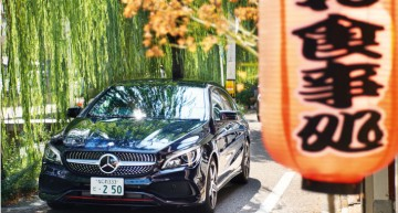 When time stands still – Mercedes-Benz travels to Kyoto, Japan