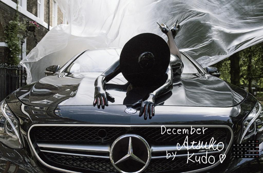 """Mercedes-Benz passenger car calendar 2017: """"She's Mercedes"""""""