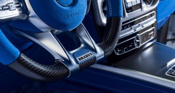 Why so… blue? This is the Mercedes-AMG G 63 interior in a single color