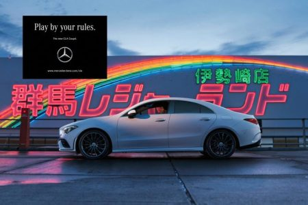 New Mercedes-Benz CLA (2)