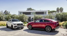 Prices of the Mercedes-Benz GLE Coupé and Mercedes-AMG GLE 53 4MATIC+ Coupé