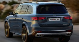 Maybach SUV on its way. When will it arrive?