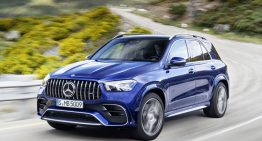 2021 Mercedes-AMG GLE 63 and 63 S officially debut at Los Angeles Auto Show
