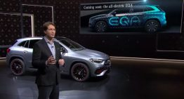 Mercedes EQA: The 100% electric SUV, officially confirmed for 2020