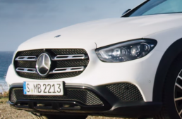New video teasers: The 2020 Mercedes E-Class facelift will be unveiled tomorrow