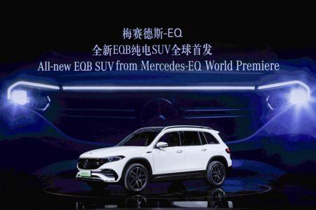 Shanghai Motor Show EQB